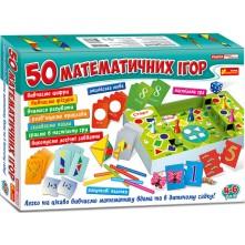 Великий набір 50 математичних ігор 12109058У(219)