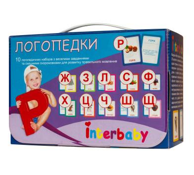 """Набір розвиваючих карток """"Чемодан логопедок"""" (10 наборів) - Interbaby"""
