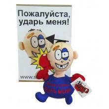 Stress-Max - лялька для зняття стресу