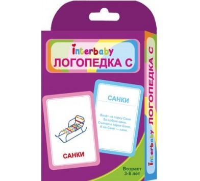 "Набір карток ""Логопедка С"" -Interbaby"