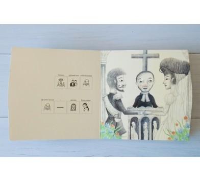 Книга 'Білосніжка' (укр.) з піктограмами для навчання читанню та комунікації дітей з аутизмом