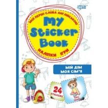 My sticker book. Мої перші слова англійською. Мій дім. Моя сім'я