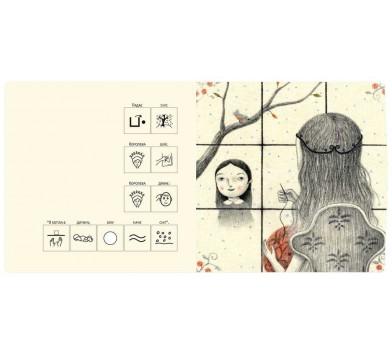 """Книга """"Білосніжка"""" (укр.) з піктограмами для навчання читанню та комунікації дітей з аутизмом"""