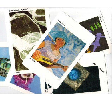 """""""Архетипи. Підлітки"""", робота з ролями для дорослих і підлітків, метафоричні карти"""