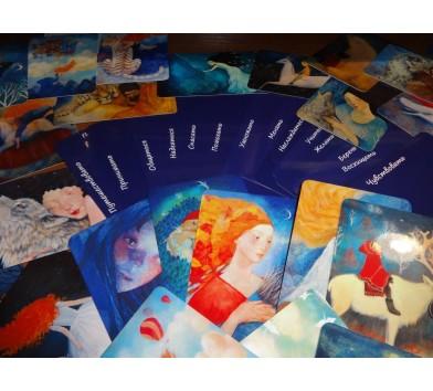 «La Loba», робота з жіночостю, Набір метафоричних асоціативних карток Івженко Інна