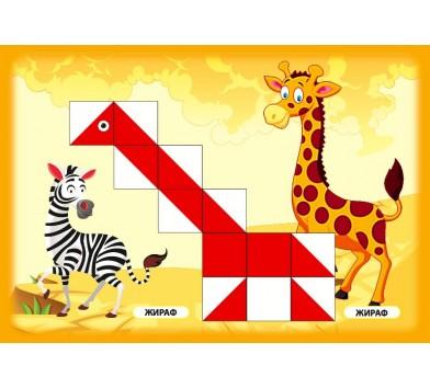 Альбом завдань для гри 'Склади візерунок кубики 3х3см'. Методика Нікітіна