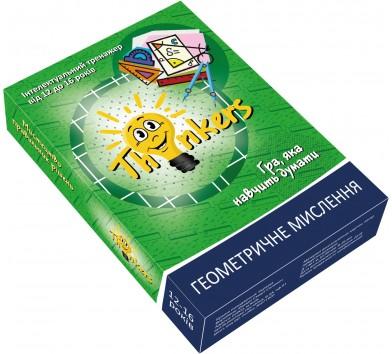 Thinkers 12-16 років-Геометричне мислення (укр.)