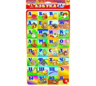 Абетка магнітна російські букви