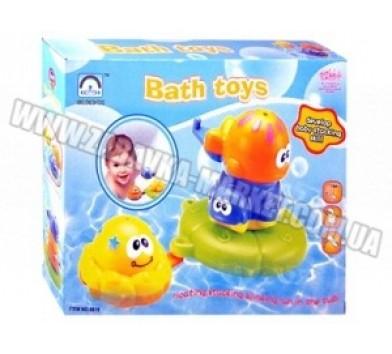 Іграшка для ванної 'Водний світ' (4 дет)