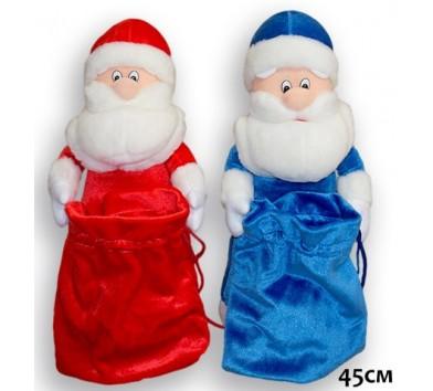 Дід Мороз (синій)