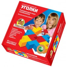 Кубики для всіх - Куточки (рос)