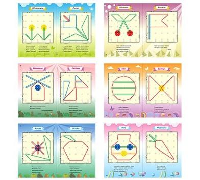 Математичний планшет для малюків