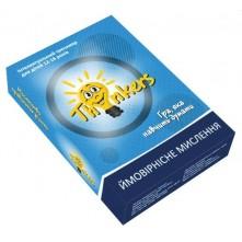 Thinkers 12-16 років - Ймовірнісне мислення (укр)