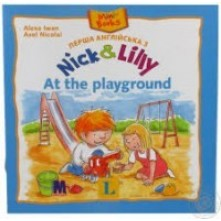 Nick and Lilly - At the playground. Langenscheidt, Alexa Iwan (український словничок)