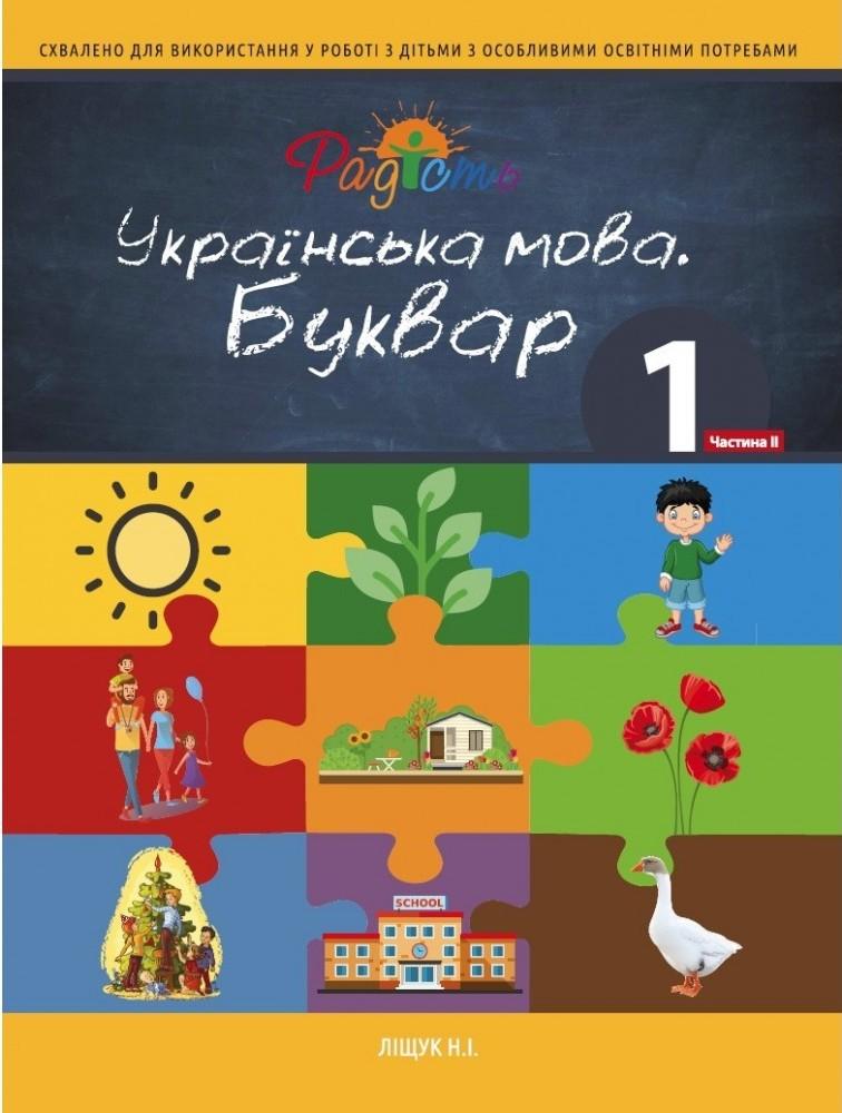 глобальне читання, методика Зайцева