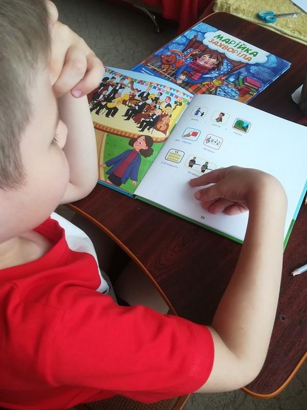 книги для аутистов