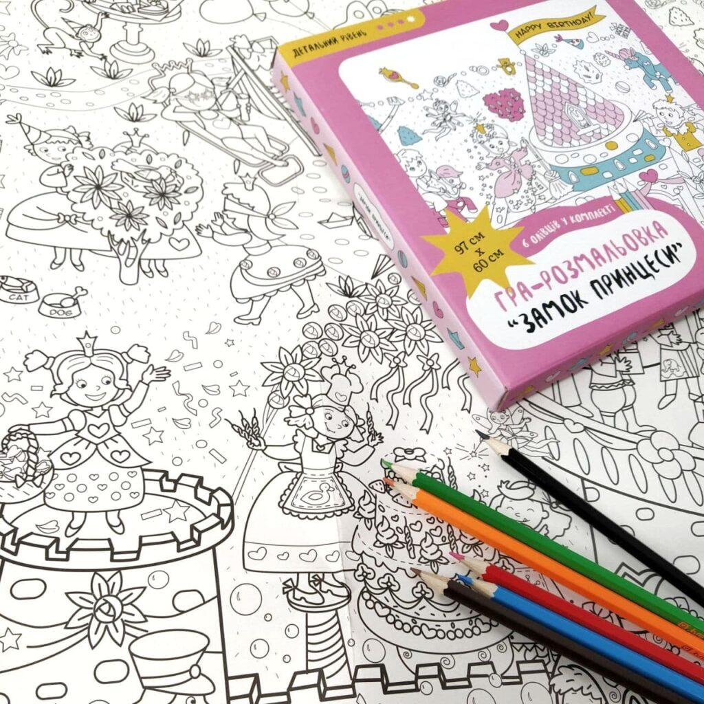фото розмальовка для дівчат про принцес