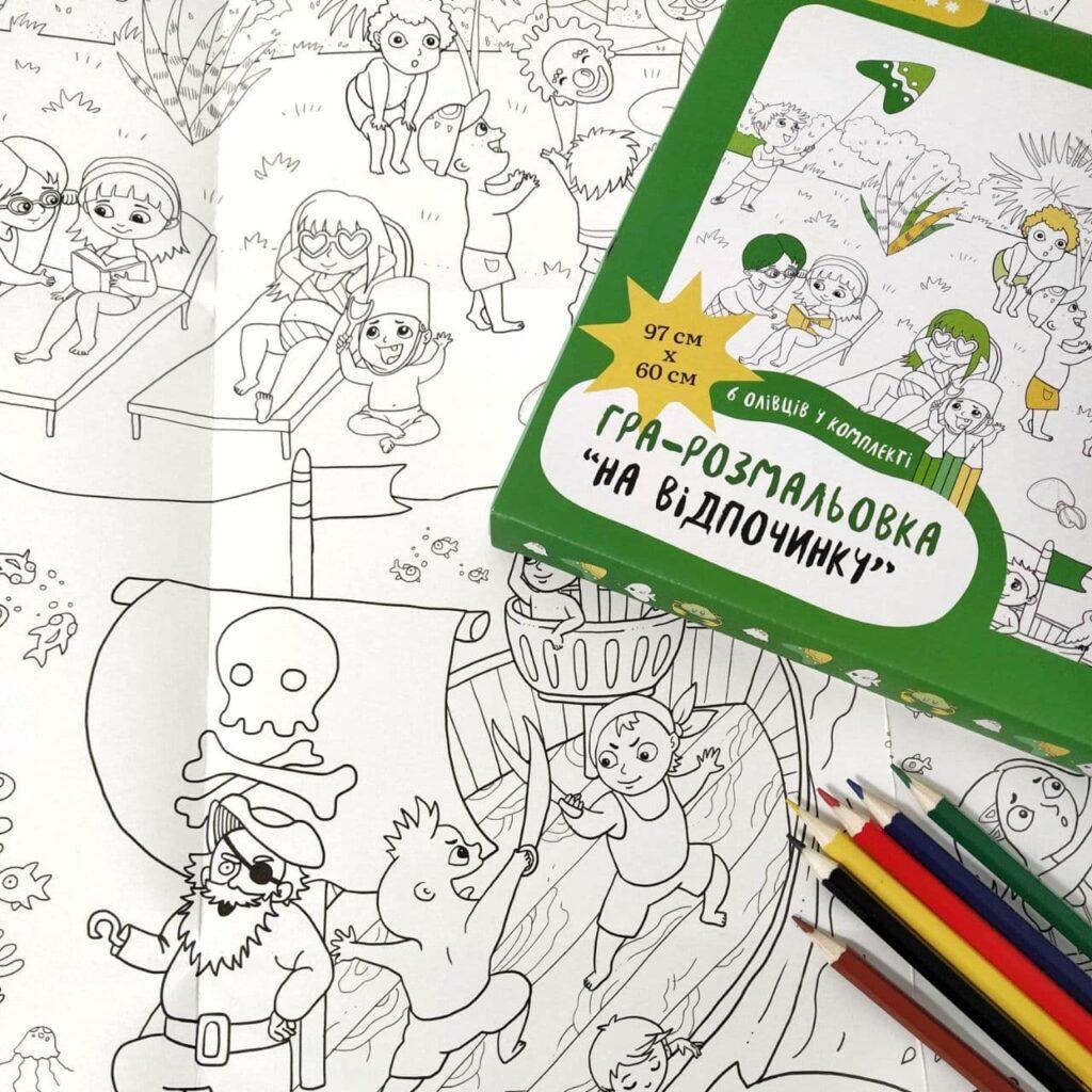 фото розмальовка-антистрес для дітей