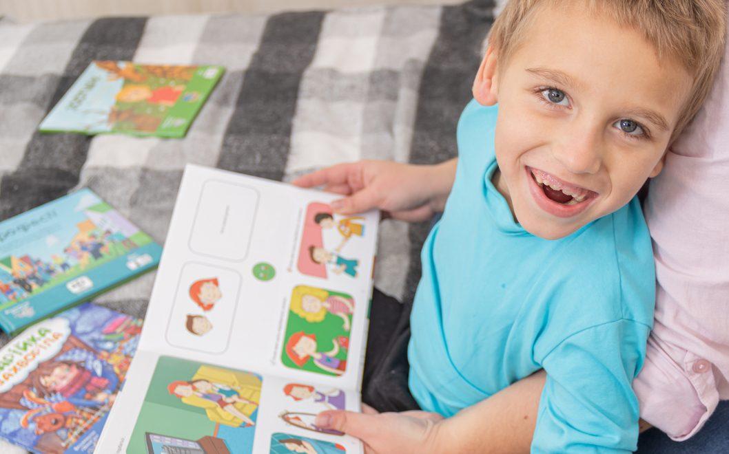фото книжки для дітей з ООП