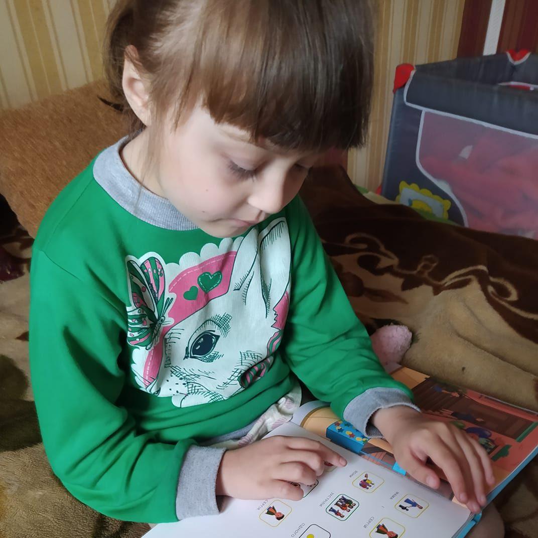 фото дитина з ООП читає книжку