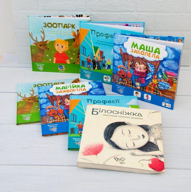 книги з піктограмами для аутистів