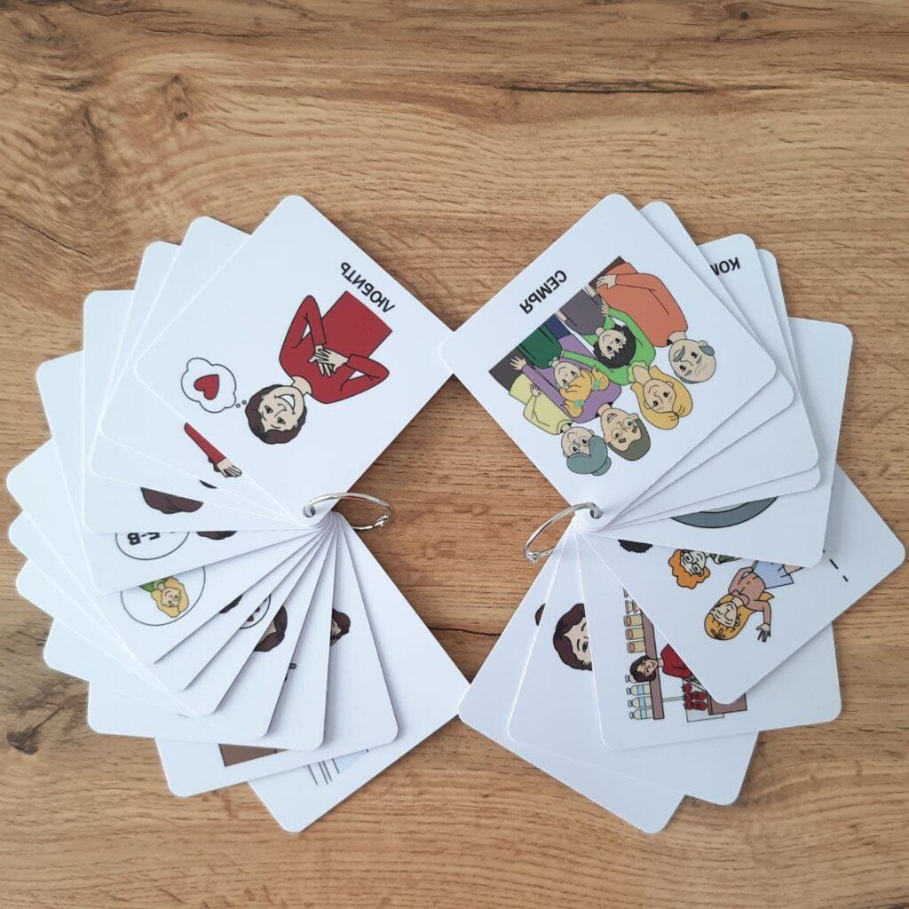 фото карточки для работы с афазиями