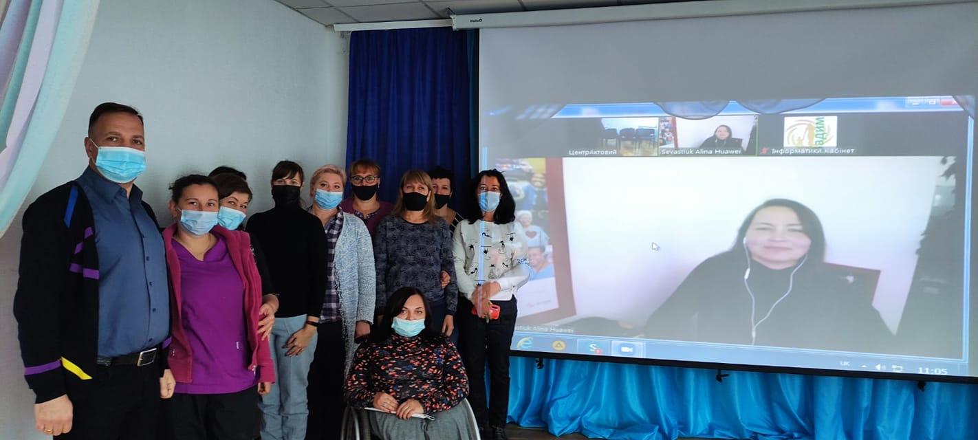 фото тестування Digital Inclusion